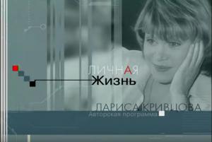Личная жизнь. Анатолий Карпов