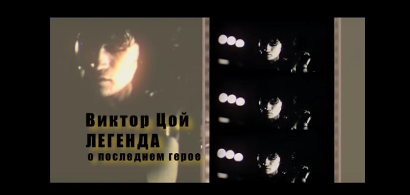 Заглушка для видео